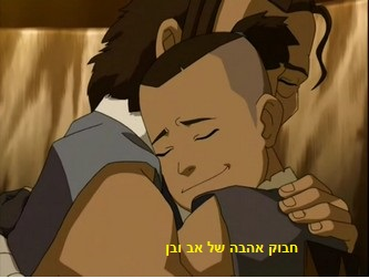 Sokka_reunited_dad